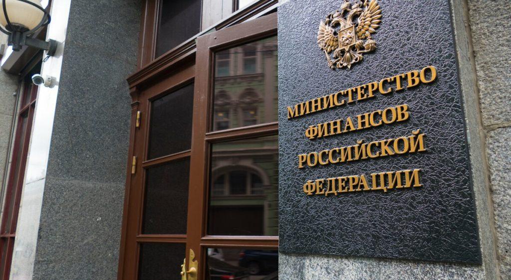 Здание министерства финансов.