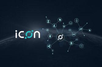 Криптовалюта айкон